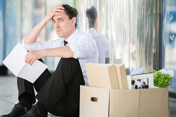 страхи при увольнении с работы