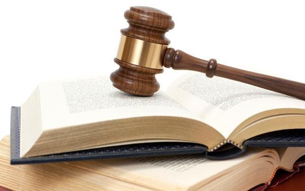 правовое воспитание