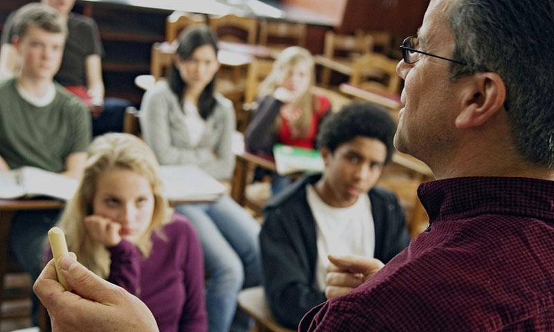 психологическая форма воспитания учащихся