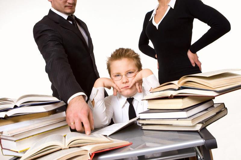 основные принципы воспитания