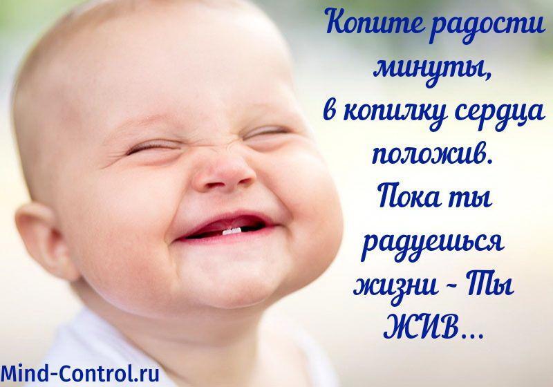 как научиться радоваться жизни, улыбайся