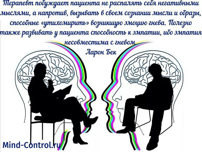 особенности психотерапии