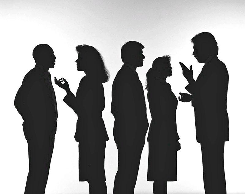 общие принципы общения с людьми