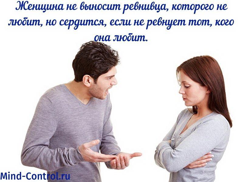 как заставить мужа ревновать, если любишь