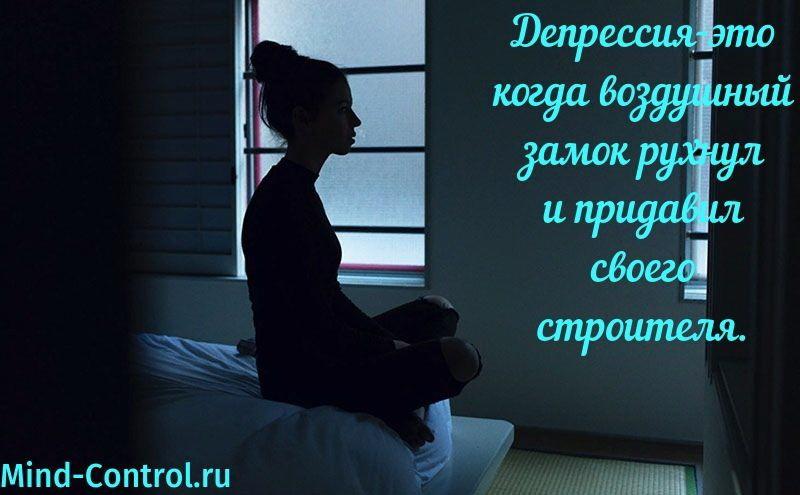 симптомы соматизированной депрессии