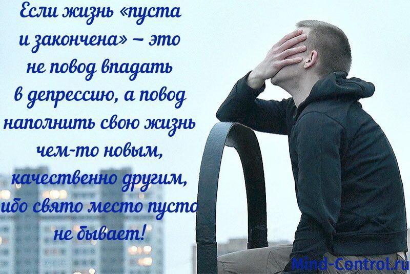 симптомы затяжной депрессии
