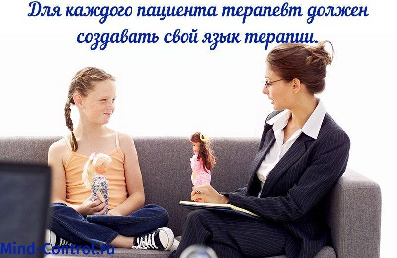 индивидуальная беседа с ребенком