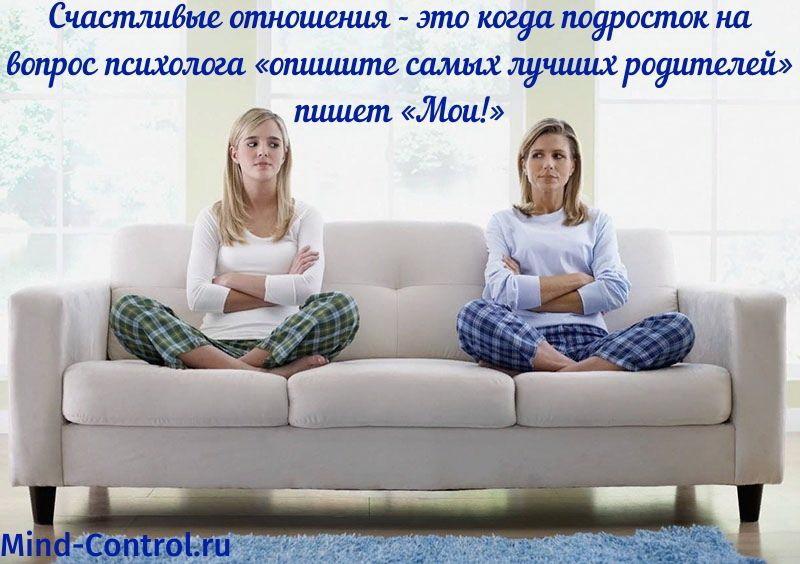 психологические изменения