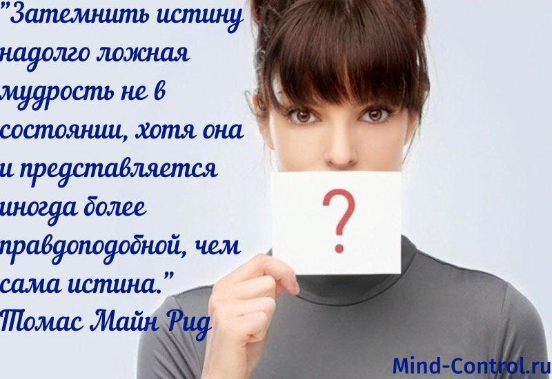психология мимики и речи