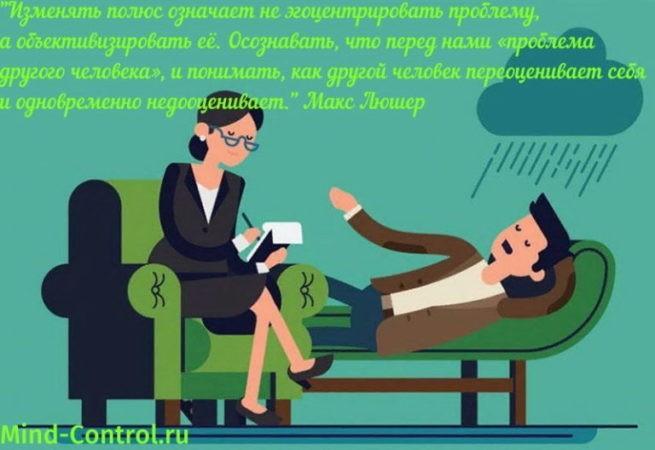 клиент-центрированная психотерапия